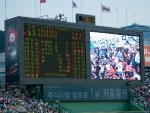 2011-07-16-baseball-busan-66